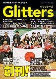 グリッターズ(Glitters) 輝くアスリートたちの世界  Vol.1