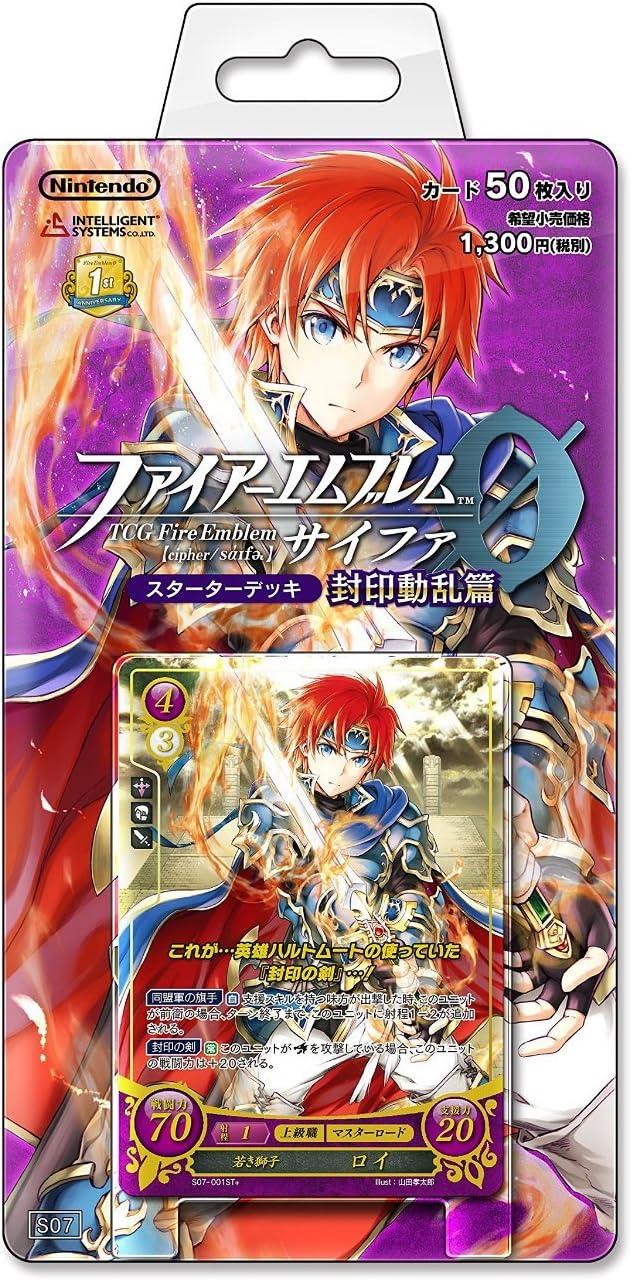 TCG Fire Emblem 0 (cipher): Starter Deck Binding Rebellion by Nintendo: Amazon.es: Juguetes y juegos