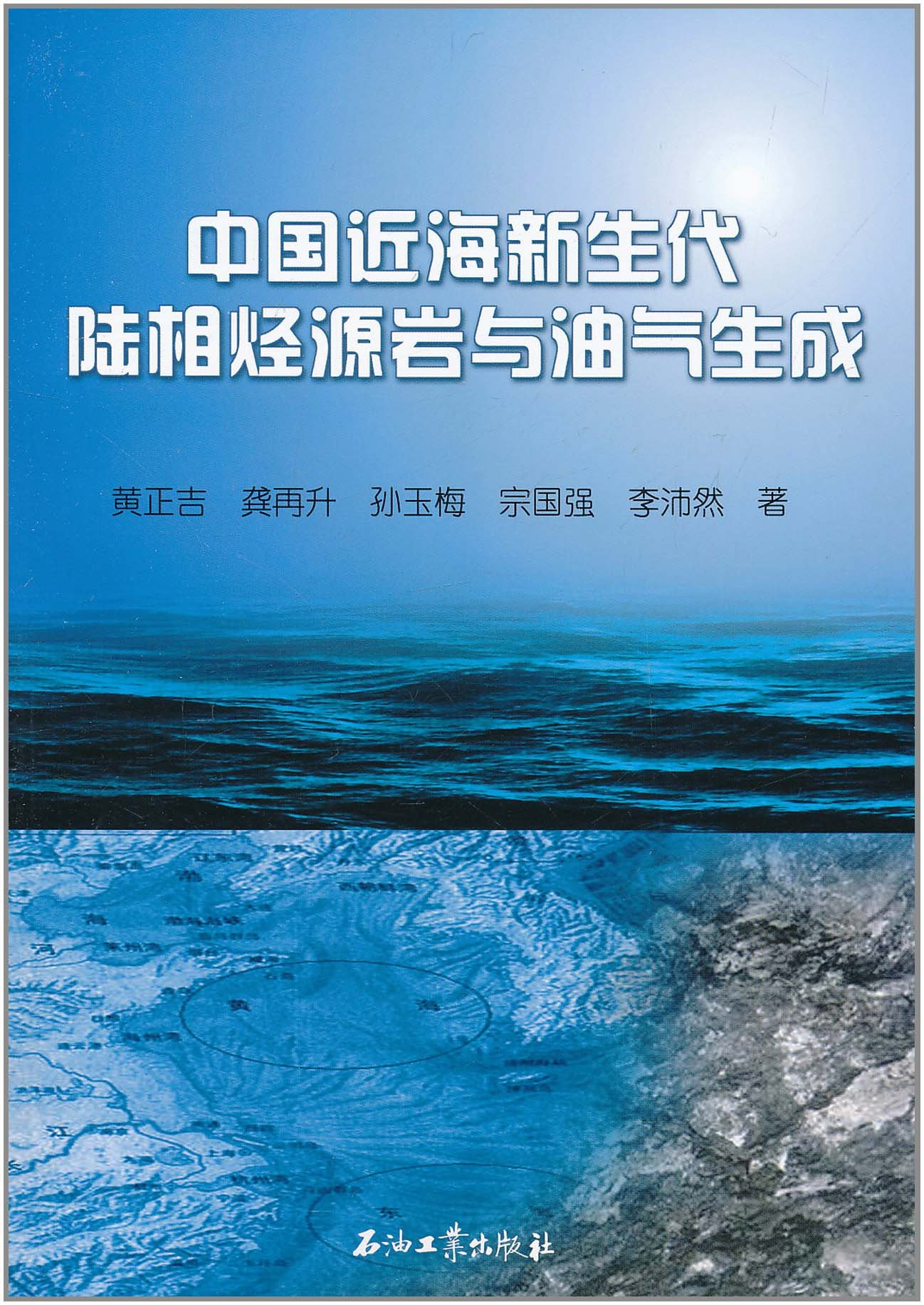 Download 高等代数(上) pdf