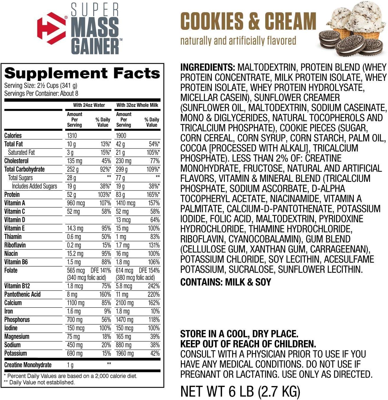 Super Mass Gainer 6 lbs (2721g) EU