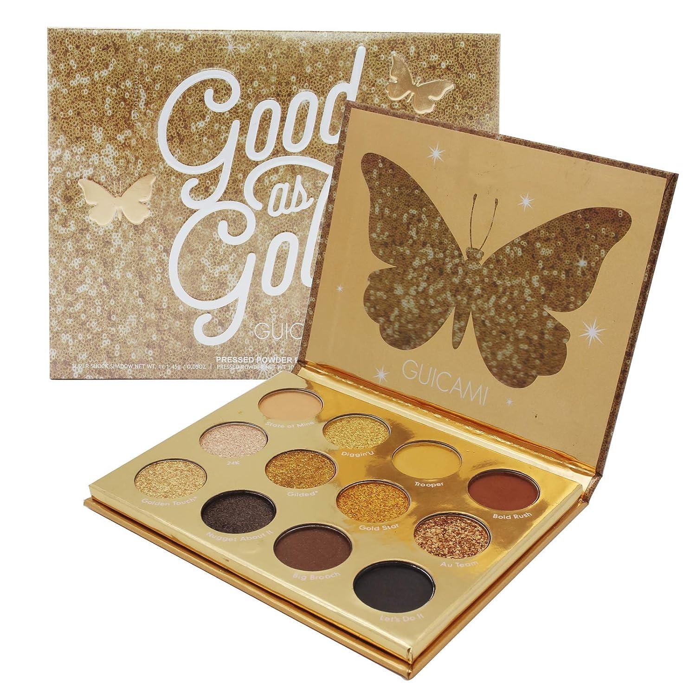 Earth Tone Eyeshadow Palette Set Golden Dream Shimmer Matte Pigmented Eye Shadow Pallet Blendable Nude Naked Powder Makeup Set