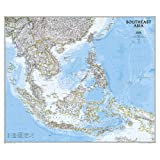 Southeast Asia Classic, tubed Wall Maps Countries & Regions (National Geographic Reference Map)