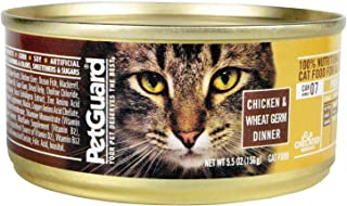 product image for Pet Guard Chicken and Wheat Germ Dinner Canned Cat Food, 5.5 Ounce - 24 per case.