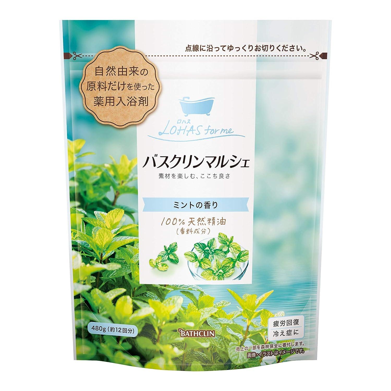 Amazon 医薬部外品合成香料無添加バスクリンマルシェ クール入浴