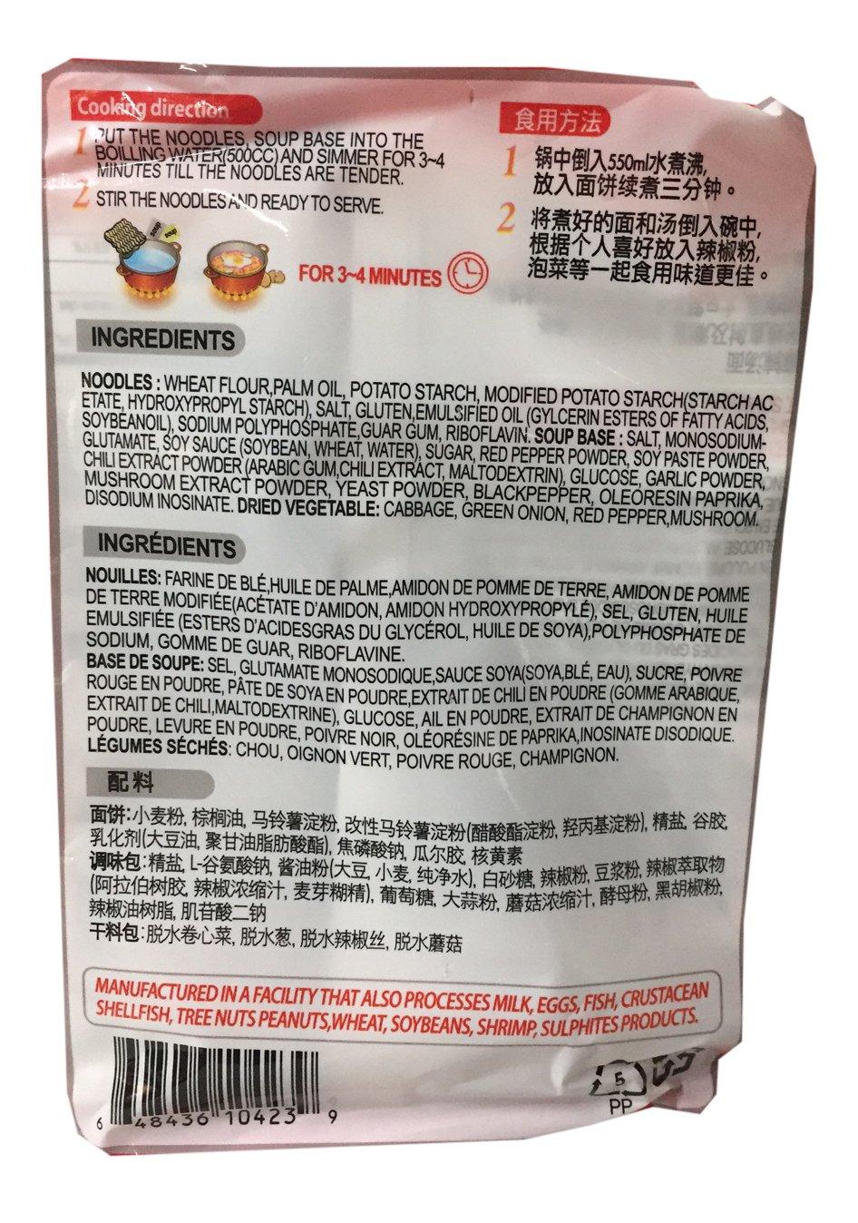 Amazon.com : Paldo Korean Ramen Family Pack (Rabokki) : Grocery & Gourmet Food