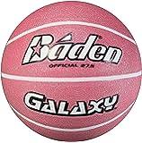 """Baden Galaxy Basketball, Glitter Pink - 27.5"""""""