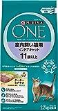 ピュリナ ワン 高齢猫用(11歳以上) 室内飼い猫用 インドアキャット ターキー&チキン 2.2kg(550g×4袋) [キャットフード]