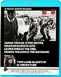 断絶 HDニューマスター版 [Blu-ray]