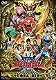 スーパー戦隊シリーズ 海賊戦隊ゴーカイジャー VOL.12<完> [DVD]