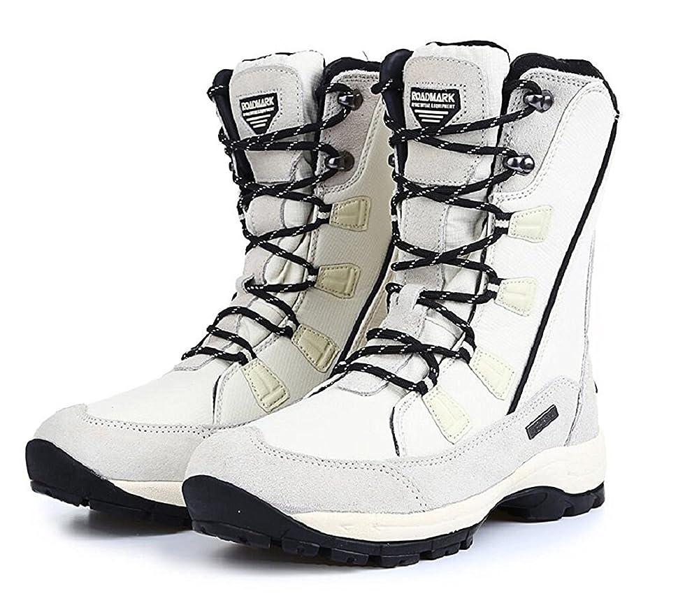 Robert Reyna Fashion Women Waterproof Snow Boots Warm Boot Winter Outdoor Skating Mountaineering Hiking Shoes