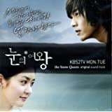 雪の女王 韓国ドラマOST (KBS)(韓国盤)(the Snow Queen Original Sound Track)