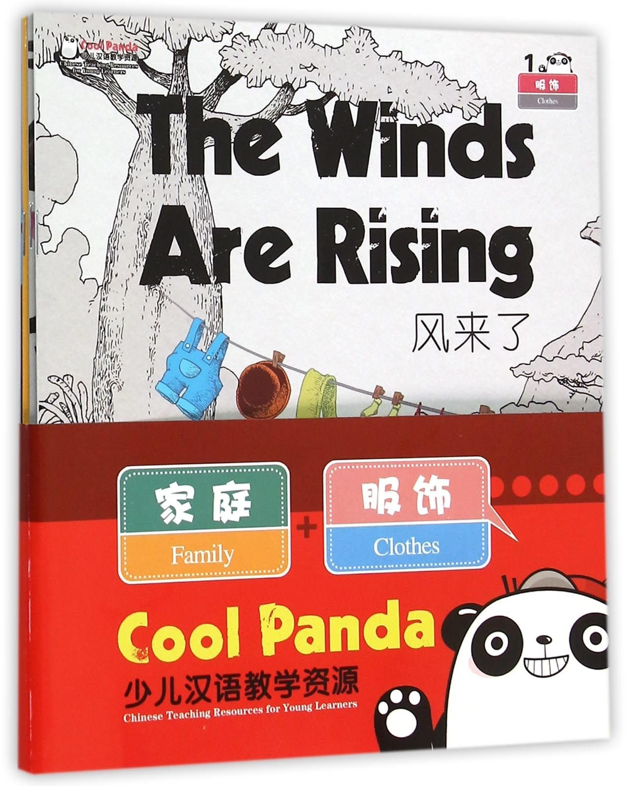Download Family and Clothes - Cool Panda Chinese Language Teaching Resources for Young Learners Level 1 (English and Chinese Edition) PDF