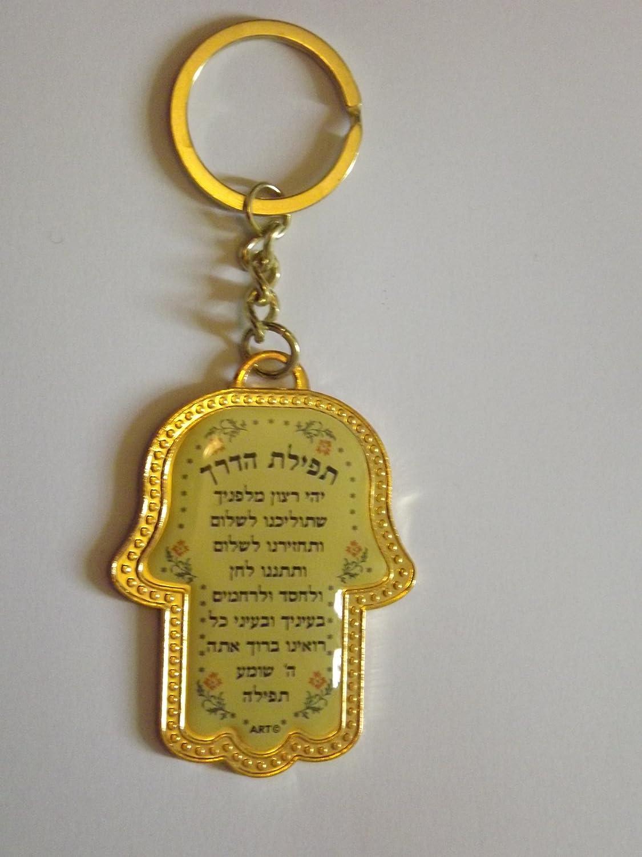 Oro Verde Hamsa Llavero Chai con el mal de Ojo amuleto de protección y viajeros oración grabado en la parte trasera en hebreo: Amazon.es: Joyería