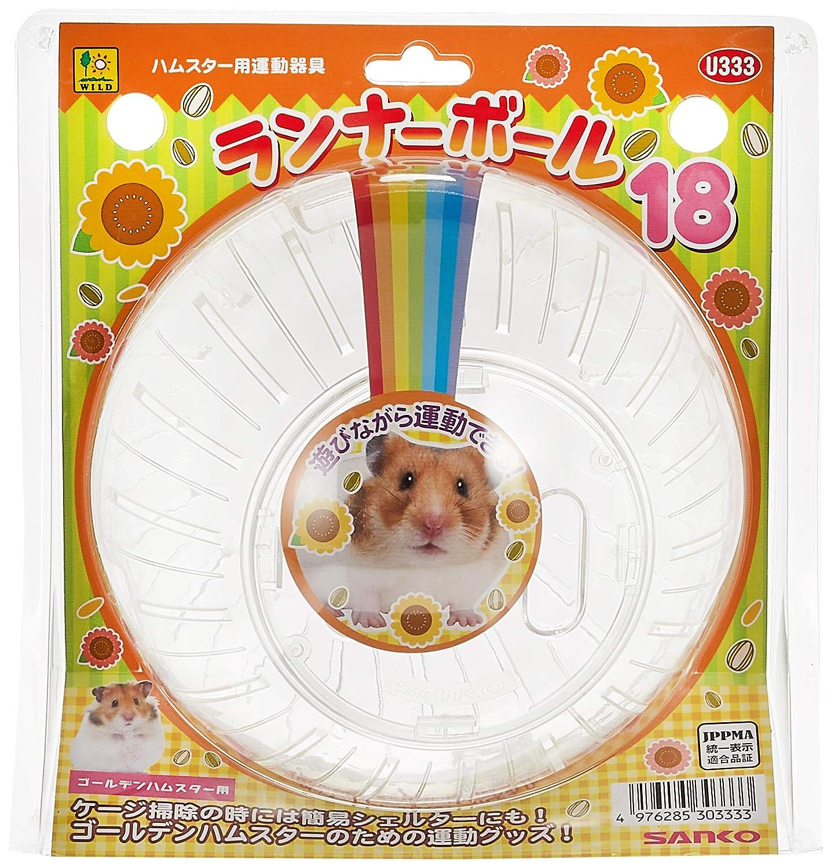 SANKO ランナーボール18 直径23cm