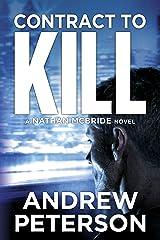 Contract to Kill (Nathan McBride Book 5) Kindle Edition