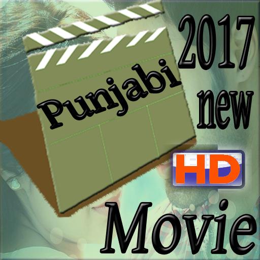 - Punjabi new movie 2017
