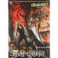 Jaani Dushman - 2 (The Descent - 2)
