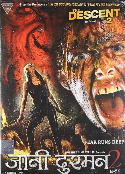 Amazon In Buy Jaani Dushman 2 The Descent 2 Dvd Blu Ray
