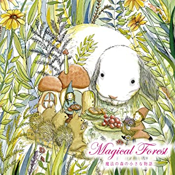 amazon co jp magical forest 魔法の森の小さな物語 528hz