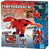 ナノブロックプラス ティラノサウルス PBH-001
