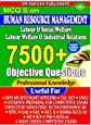 HR COMPETITIVE BOOK