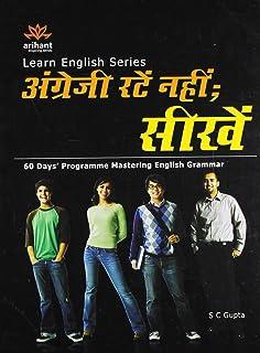 Buy Hindi-English Expert Translator Hindi se English