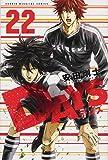DAYS(22) (講談社コミックス)