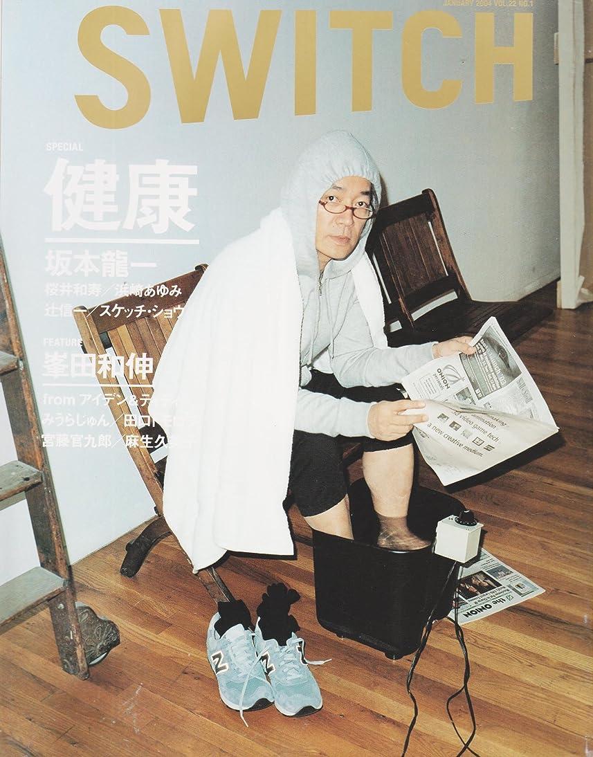 イデオロギー居住者結核SWITCH Vol.20 No.9 (2002年9月号) 特集: 中島美嘉「ANOTHER DAY」