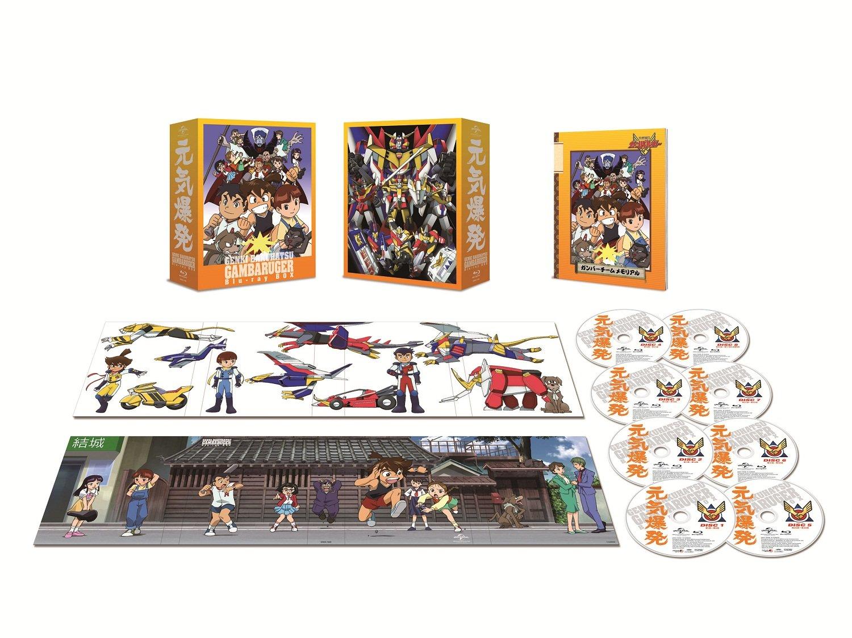 元気爆発ガンバルガー Blu-ray BOX (初回限定版) B00M9NTTC6
