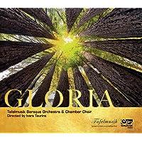 Tafelmusik Chamber Choir & Orchestra: Gloria