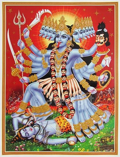 Diosa Kali/Mahakali/Mahakali Mata, Sin marco, 12\