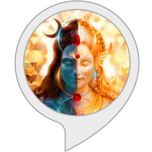 Karpur Gauram - Powerful Shiva Mantra: Amazon in: Alexa Skills