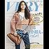 VERY(ヴェリィ) 2019年10月号 [雑誌]