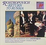 Tchaikovsky: Symphony