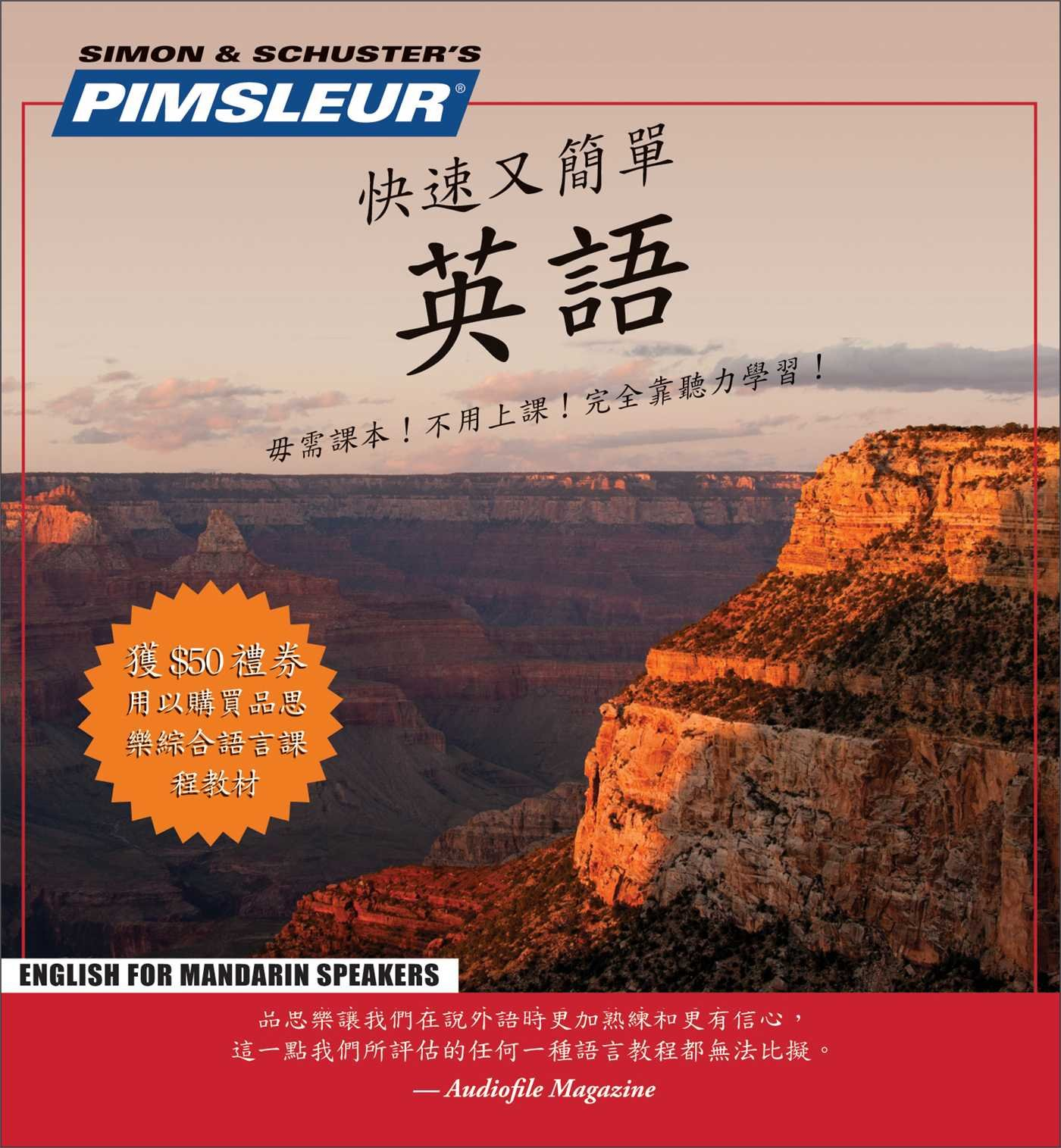 Pimsleur English Chinese Mandarin Speakers product image