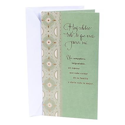 Amazon Hallmark Vida Spanish Birthday Greeting Card For Husband Geo Circles Office Products
