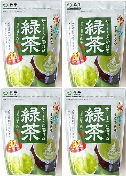 morihan森半さ~ツと溶ける緑茶250g×4袋