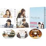 四月は君の嘘 DVD 豪華版(3枚組)