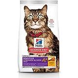 Hill's Science Diet Adult Sensitive Stomach & Skin Cat Food, Rice & Egg Recipe Dry Cat Food, 3.17kg Bag