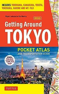 Tokyo City Atlas A Bilingual Guide Pdf