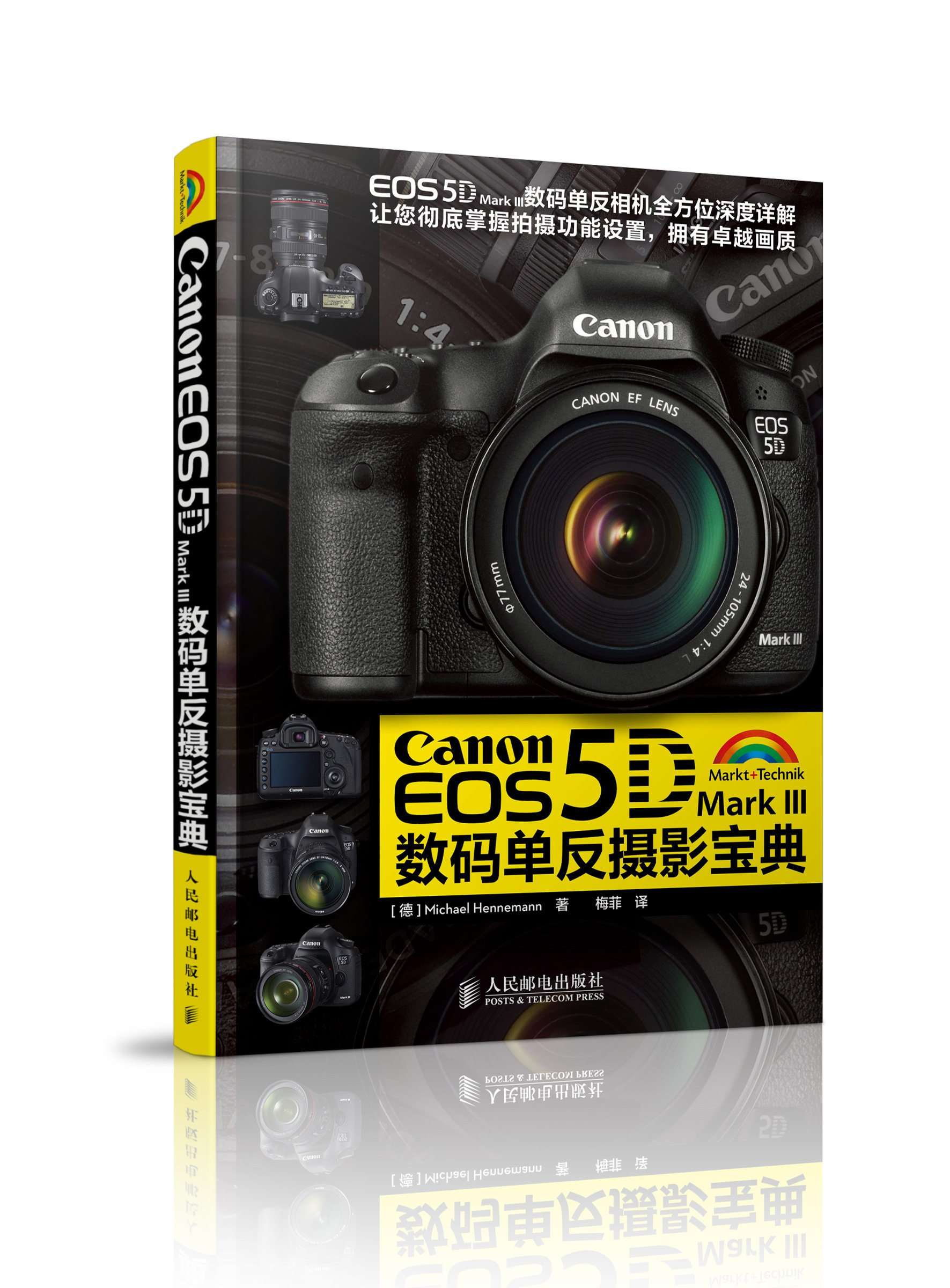 Canon EOS 5D Mark III Digital SLR Photography Collection(Chinese Edition) pdf