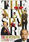 THE NEWSPAPER LIVE2016 [DVD]