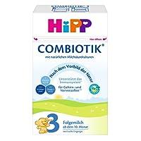 HiPP 喜宝 3 段奶粉BIO Combiotik,适用年龄:10个月以上,4盒装(4 x 600 克)