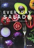 EVERYDAY SALADS 毎日食べたい、作りたいサラダレシピ100