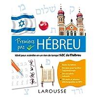 Premiers pas en hébreu, l'ABC de l'hébreu