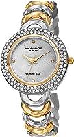 Akribos XXIV AK1050 Women's Watch – Crystal Studded Bezel, Glitter Dial Diamond Markers, Stainless Steel Link Bracelet