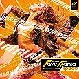 【Amazon.co.jp限定】EDP presents ravemania speed(SPECIAL REMIX音源ダウンロードカード付)