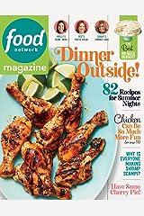 food network magazine September 2020 Single Issue Magazine