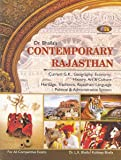 Contemporary Rajasthan for All Competitive Exams