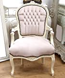 Vintage Retro French Louis XV Style Chair with Cream Fabric Upholstery and Cream Carved Wood Frame